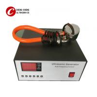 Wholesale 33KHZ Vibrating Sieve Ultrasonic Generator And Transducer In Mineral Industry from china suppliers