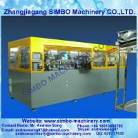 Wholesale pet blow molding machine from china suppliers
