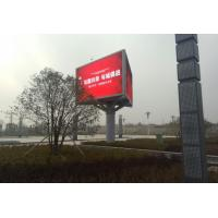 Wholesale Waterproof Outdoor Advertising LED Signs Full Color 10mm Pixel Dust Proof from china suppliers
