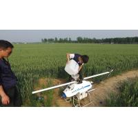 Wholesale Flybarless Drone Agriculture Use , Remote Control+Computer UAV Agricultural Applications from china suppliers