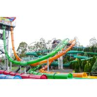 Wholesale Big Spiral Fiberglass Water Slides for Kids and Adults Aqua park Sport Games 0.85m Dia from china suppliers