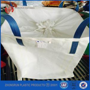 "One New Lined Super Sack Top/Spout Bottom FIBC Bulk Bags 35""x35""x42"" SWL 1100LBS"