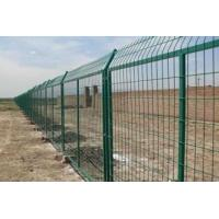 Wholesale pvc finished safety mesh fence from china suppliers