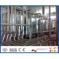 Quality 25000LPH Yoghurt / Cheese / Butter Dairy Processing Plant With SGS ISO 9001 for sale