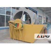 Wholesale High Efficiency Wheel Silica Sand Washing Machine Max Input Size 10mm from china suppliers