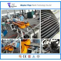 Wholesale 20M One Minute High Speed PP PE PVC PA Single Wall Flexible Corrugated Pipe Manufacturing Machine Making Machine from china suppliers