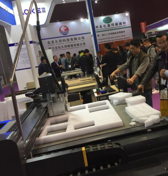 cnc cutting tbale small production cutter machine