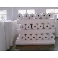 Quality chinese factory for Agriculture PP spunbond nonwoven fabric for sale
