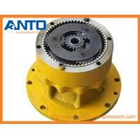 Wholesale Professional Swing Reduction Gear For Daewoo Excavator DH55 Gear Parts from china suppliers