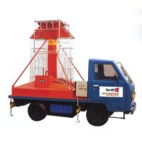Quality Drive Hydraulic Work Platform 1.68 × 1.35 × 2.36 With Man Lift CE Certified for sale