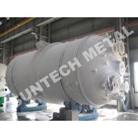 Wholesale Stainless Steel Industrial Chemical Reactors from china suppliers