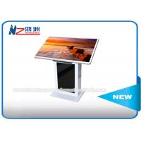 Wholesale Indoor Interactive Information Computer Kiosk Enclosures With Full HD Touch Screen from china suppliers