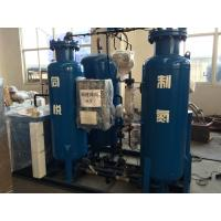 Wholesale CE, ISO approved  high pressure high purity  nitrogen generator from china suppliers