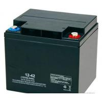 Wholesale High Reliability Black 12v 42ah Agm Battery Rechargeable Long Cycle Life from china suppliers