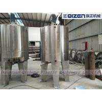 Wholesale Stainless Steel Industrial Liquid Mixer Machine Agitator Cooling Jacket from china suppliers