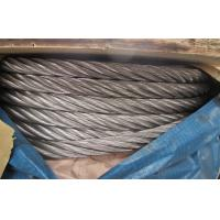 Wholesale 304 6x36WS+IWRC Stainless Steel Cable 36mm With AISI ASTM Standard from china suppliers