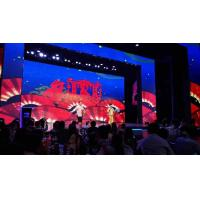 Quality 2017  Stage LED Screens P4.81 For Indoor event display screen , led video wall for sale