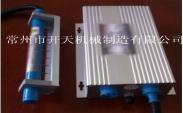 Quality Changzhou Kaitian Mechancial Manufacture Co.,ltd Static eraser for sale
