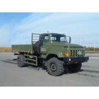 Wholesale FAW off road truck from china suppliers