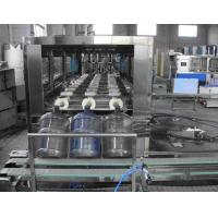 Wholesale 5gallon filling machine  from china suppliers