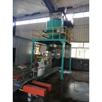 Buy cheap Fully Stainless Steel Powder Bagging Machine; Powder Packing Machine; Powder Packaging Machine from wholesalers