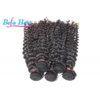 """Wholesale Beautiful 28"""" / 30"""" Peruvian Curly Grade 7A Virgin Hair 100g / Bundle from china suppliers"""