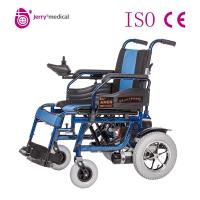 Wholesale Elderly Super Lightweight Invalid Wheelchairs CE ROHS Certification JRWD602 from china suppliers
