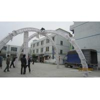 Wholesale Outside Large And Small Series Aluminum Lighting Truss With Arch Roof Top from china suppliers