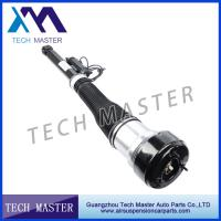 Wholesale Rear Left Mercedes W221 Shock Absorber Air Damper Air Strut 2213205613 2213205813 from china suppliers