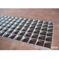 Wholesale Pressure Locked Metal Galvanised Grating Silver Electroforged Flat Bar from china suppliers