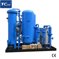 Quality High Automatic PSA Oxygen Gas Plant Cylinder Filling For Oxygen Production for sale