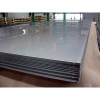 Wholesale PRIME ALUMINIUM PLAIN SHEET  ALLOY: AA 1100 TEMPER H-14, MILL FINISH  WITH PVC FLIM from china suppliers