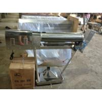 Wholesale High Speed China Hard Capsule Polishing Machine With Sorting Function from china suppliers