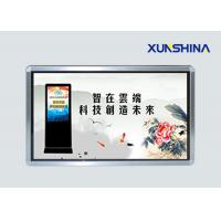 """Wholesale Digital Signage Display 55"""" Interactive LCD Touch Screen Kiosk Totem from china suppliers"""