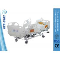 Wholesale 220v Or 110v Electric ICU Hospital Beds With Center Locking System from china suppliers