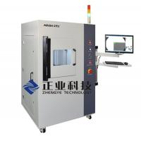 Wholesale Semi Automatic X-ray Inspection Machine For Battery Testing / SMT / LED from china suppliers