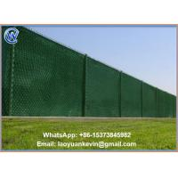 Wholesale Anti-wind Net windbreak net from china suppliers