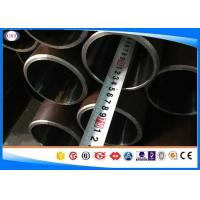 Buy cheap Cusomized seamless cold drawn steel tube with black annealed out surface 27SiMn from wholesalers