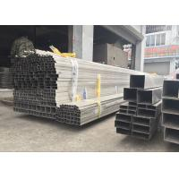 Wholesale Mirror Stainless Steel Square Tubing Seamless Stainless Steel P from china suppliers