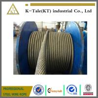Wholesale good price stock elevator steel wire rope for elevator 8x19S+fibre core 13mm for left with SGS certification from china suppliers