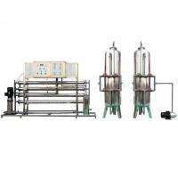 Wholesale 3T/H Purified Water Equipments from china suppliers