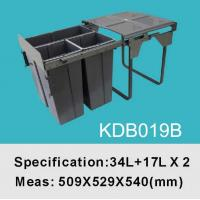 Wholesale Trash Bin|Kitchen Bin|Cabinet Bin|Garbage Bin|Waste Bin KDB019B from china suppliers