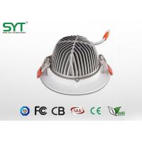 Wholesale High Intensity Dimmable LED Down Lights With 200 - 210mm Hole Eco - Friendly from china suppliers