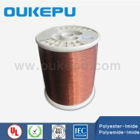 Buy cheap PEW class130 enameled aluminum wire for motor from wholesalers