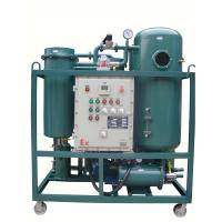 Wholesale Portable ZJC Hydraulic Turbine Oil Purifier Machine for Electric Power station from china suppliers