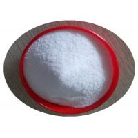 Wholesale High Purity Calcium Formate Manufacturers For Construction Material 544-17-2 from china suppliers