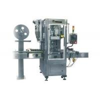 Wholesale syringe labeling machine from china suppliers