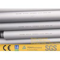 Buy cheap ASTM A312 TP304/316L Stainless Steel Seamless Pipe Pickling Surface from wholesalers
