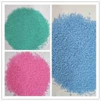 Wholesale colorful speckles detergent powder speckle sodium sulphate speckles green speckles detergent raw material from china suppliers