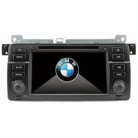 Wholesale Dual-core Powerful BMW Android Double Din DVD Digital With 7 Inch Screen from china suppliers